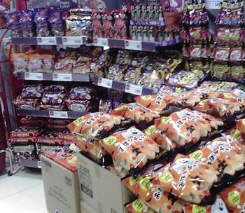 Halloween 売り場